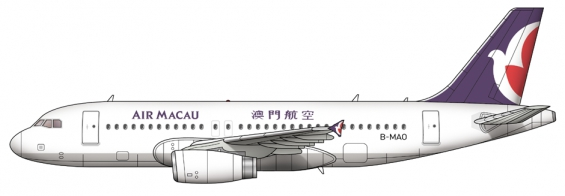 Air Macau Airbus A319