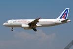 Air Memphis-MHS
