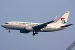 Air Senegal International-SNG