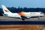 CS-TMB-AIR-SUL-1990LPFR