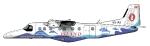 Island Air Serv2 228-200