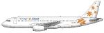 Israel A320