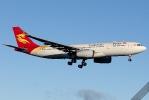 Beijing Capital Airlines-CBJ