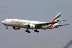 A6-EMG-UAE-2006-07-23EDDF