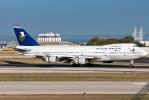 Hellenic Imperial Airways-IMP