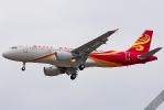 Hong Kong Airlines-CRK