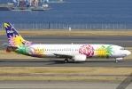 SkyNet Asia Airways-SNJ