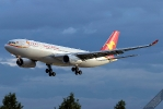 Tianjin Airlines-GCR